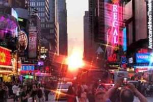 manhattanhenge-new-york.jpg
